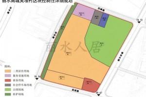 丽水南城要大变样了四大区块新规划发布