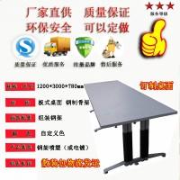 河北品牌鑫佳伟创/xjwc 钢制会议桌 办公桌 环保产品 支持定做
