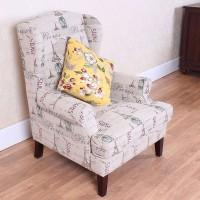 恒莱木质沙发椅日式小清新椅小户型布艺沙发组合单人双人位沙发 木质布艺沙发