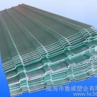 佳鹰 山东鲁威塑业 玻璃钢中空棒 玻璃钢天线槽 玻璃钢厂家 玻璃钢生产线 玻璃钢代销
