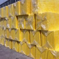 廊坊【宏利】玻璃棉板厂家、玻璃棉保温板、离心玻璃棉板、吸音玻璃棉板批发 白色.出口玻璃棉板
