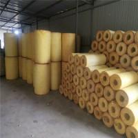 玻璃棉纤维管 玻璃棉保温管厂家价格