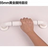 卫浴扶手卫生间马桶残疾人无障碍座便器厕所老年人洗手间安全拉手