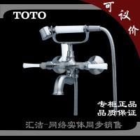 TOTO浴缸** 挂墙淋浴** 淋浴花洒套装 淋浴喷头DM203CDF1