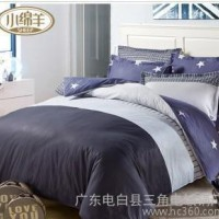 小绵羊家纺床上用品纯棉四件套全棉床单被套 四件套件 锦澜