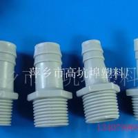 供应塑料水嘴,气嘴,塑料水嘴系列