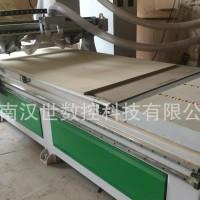 [汉世] 板式家具开槽打孔加工  1325气动双工序三工序数控开料机