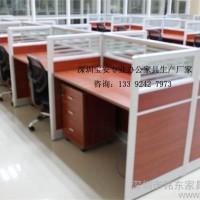 现代办公屏风卡位定做价格,深圳屏风办公桌生产厂家