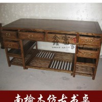 仿古中式环保实木家具书桌榆木家具书桌 大班桌 老板桌 办公桌