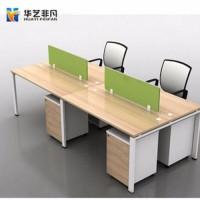 北京华艺非凡办公家具**职员办公桌WG100员工工位可定制