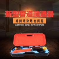 北京虎行科技、HXKJ001疏通器  马桶管道电动疏通器 速通器北京虎行科技