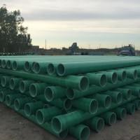 供应**玻璃钢管,玻璃钢电力管厂家-玻璃钢电力排管 品质的保证玻璃钢管