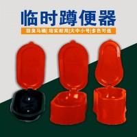 装修工地临时蹲便器 简易塑料马桶大号坐便器 全彩印字防臭型马桶