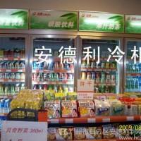供应安德利H4型四门冷柜 四门立式饮料柜 保鲜水果展示冰柜 冷藏柜