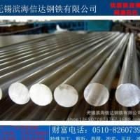 Monel 400镍基合金棒 多用途的材料镍含量高 质量保证