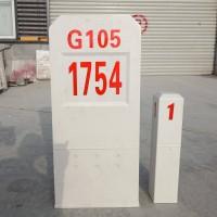 雨水排口标志桩玻璃钢标志桩左转指示桩材料