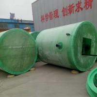 隆康玻璃钢制品_专业生产玻璃钢化粪池_玻璃钢化粪池_可定制