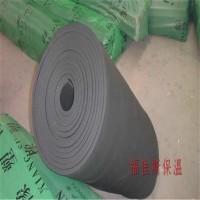 上海保温材料公司 橡塑保温板 阻燃橡塑保温板 厂家推荐 橡塑保温材料