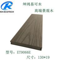 在线压花木塑地板 塑木地板 木塑源头厂家批发 环保材料