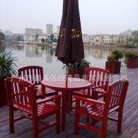 户外桌椅 折叠实木桌椅四件套 四方桌椅 花园庭院餐桌椅