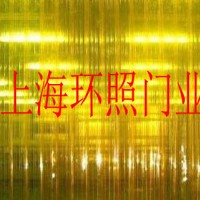 供应【HZ】旭日防静电材料-防静电塑料板-上海【环照门业】