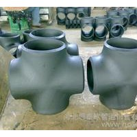 供应**1寸-72寸碳钢四通管件 高压异径四通管件厂