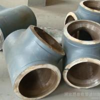 供应思  泰欧齐全盐山合金管件制造厂 合金三通