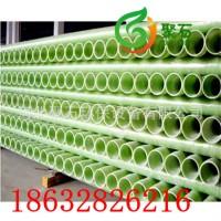 玻璃钢管道电力电缆保护管玻璃钢管件玻璃钢径喷淋管管件