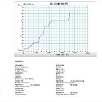 船用管件水压试验机SUPC_GDXT_100