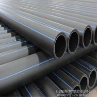 热熔PE管材管件生产厂家 聚乙烯HDPE塑料管φ200 1.0MPA