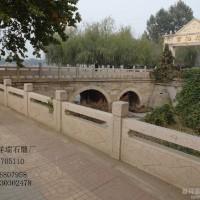供应大型河道专用石栏杆 大理石护栏 桥栏杆