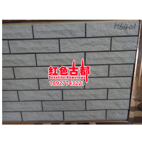 佛山陶瓷仿花岗岩大理石60*108 45*145外墙砖