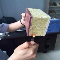 供应金星复合保温装饰一体板 超薄仿大理石保温板 水包水真石漆一体保温板