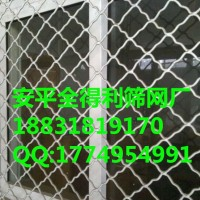 美格网厂   防盗钢丝网  镀锌美格网  浸塑窗户防盗网