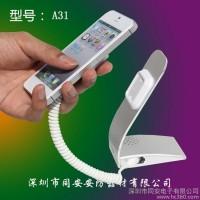 供应郑州地区手机防盗器*·手机防盗展示架