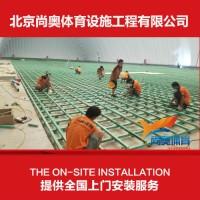 尚奥体育  运动实木地板  实木地板厂家 实木地板 运动木地板