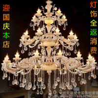 工程灯定制豪华仿玉石锌合金K9水晶吊灯1.6直径水晶灯2050