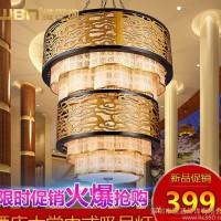 中式吊灯 吸吊LED实木复仿古吊客厅木艺羊皮饭店酒店非标工程