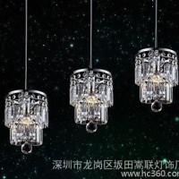 餐厅灯吊灯三椭代简约水晶灯时尚创意吊灯厨房吧台灯饰
