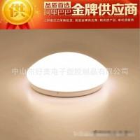 LED可关断应急吸顶灯,应急90分钟LED吸顶灯,微波感应吸顶灯工厂