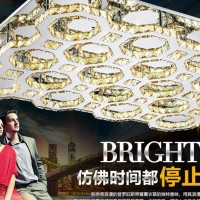 飞标/LED长方形吸顶灯平板不锈钢灯具现代简约客厅灯灯饰