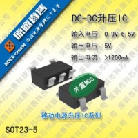 LED背光 IC LED升压背光驱动 OLED白灯驱动IC led背光ic