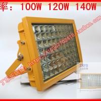 CCd97-100W防爆免维护LED泛光灯加油站化工防爆LED泛光灯功率100W