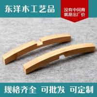 东洋木工艺品 实木锅底垫 实木支架 **榉木 可制定 批发