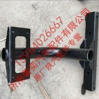 陕汽重卡 陕汽德龙 X3000 踏板护罩支架 踏步右支架焊接总成三 DZ14251241600 正宗陕汽原厂  德龙厂家