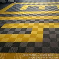 骏毅、专用塑胶地板(图)|塑料地板价格|订制塑料地板