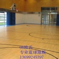 PVC篮球地板,篮球地板,篮球地板