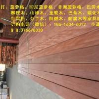 天湾木业电议实木地板进口名贵柳桉木厂家销售 进口柳桉木原木制作的桌椅 上等柳桉木硬木制作咖啡台 柳桉木木材行情