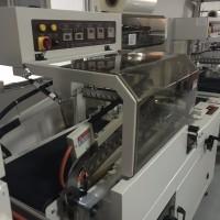 创兴CX-6040供应pof透明膜地板包装机 木地板热封机裹膜机 电控恒温塑封机
