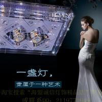 新款水晶吸顶灯长方形客厅灯现代简约时尚创意吊灯灯具灯饰